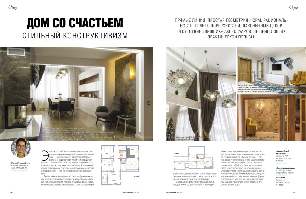 Проект Декор-Бюро